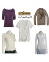 عمده فروشی انواع لباس ترک
